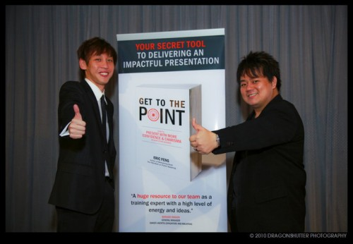 Eric Feng's Get to the point book launch